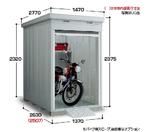 新品【イナバ物置】バイク保管庫 FXN-1326HY