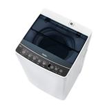ハイアール 洗濯機(4.5kg)(新品)