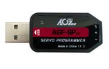 USB Programmier-Tool für AGFRC® 45/60kg* SmartSERVOs 12v