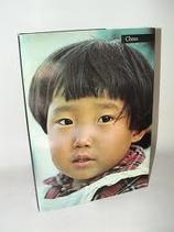 China, Silva-Verlag