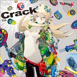 xbtcd05 - V.A. / Crack