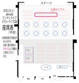 2列目お席確保+NEWアルバム+denebTシャツ(10周年記念限定色)