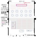 最前列お席確保+NEWアルバム+NEWタオル+denebTシャツ(10周年記念限定色)