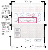 2名テーブル席後ろ側(前後)+NEWアルバム+denebTシャツ(10周年記念限定色)