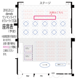 チケット先行予約3列目お席確保+NEWアルバム