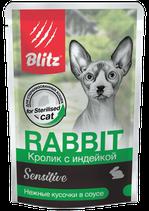 Blitz Sensitive «Кролик с индейкой» нежные кусочки в соусе влажный корм для стерилизованных кошек