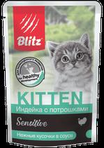 Blitz Sensitive «Индейка с потрошками» нежные кусочки в соусе влажный корм для котят