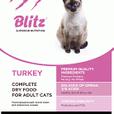 Корм Blitz для кошек Индейка 10кг
