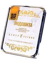 FC Exklusiv - ENDOVITA