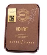 FC Kollektion - NEPHRIT