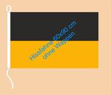 Baden-Württemberg (ohne Wappen) / Hißfahne im Querformat