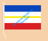 Mecklenburg-Vorpommern (ohne Wappen) / Hißfahne im Querformat