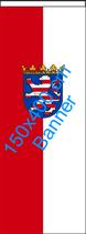 Hessen / Bannerfahne