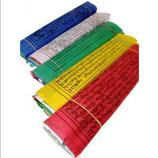 Drapeaux de prière tibétains 16053