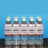 北アルプスの保存水