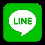LINE(電話相談)