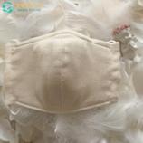 天使のぽっけ 立体型マスク オフホワイト