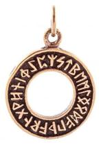 Runenring - avb49