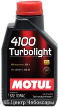 Motul 4100 Turbolight 10/40 полусинтетическое 1л