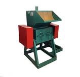 FFB650 Granulator Machine   NE-FFB650-01