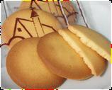 トラピストのクッキー