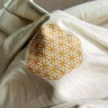 """Mundmaske """"Lebensblume"""" aus Baumwolle mit Fleece-Einlage"""