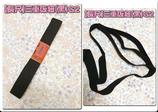 【長尺】三重仮紐(黒)G2