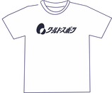 ワールドスポーツヘビーウエイトTシャツ