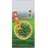 ¥800棒茶 100g入