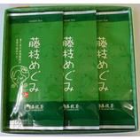 藤枝めぐみ(70g) 3本セット