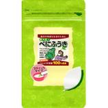 べにふうき粉末緑茶スティック 0.5g×20入