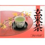 ¥300玄米茶ティーパック 2g×20個入