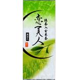 恋美人 150g入(抹茶&黒豆入玄米茶)