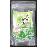 粉末緑茶スティック 0.5g×20本入