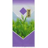 ¥300玄米茶 100g入