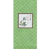 ナベショーのお茶2018 100g入
