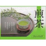 ¥300煎茶ティーパック 3g×20個入