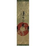 ¥500ほうじ茶 100g入