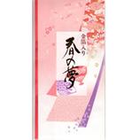 春の夢(金箔入煎茶) 80g入
