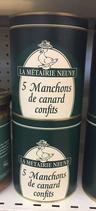 Manchons Canards Confits  x 5