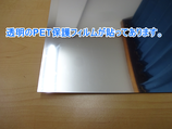MP-HC0.5㎜厚 大判サイズ 915×1,830㎜