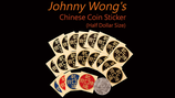 Johnny Wong's Chinese Coin Sticker