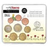 Mini-set BU euro - Salon de Tokyo - 2015