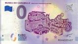 Billet touristique 0€ Museo do caramulo Miniaturas e brinquedos antigos 2018