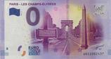 Billet touristique 0€ Paris Les champs Elysées 2017