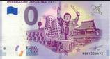 Billet touristique 0€ Dusseldorf Japan-Tag 2018
