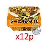 Maruchan Mukashinagara No Sauce Yakisoba 1ktn(12stück) 昔ながらのソース焼きそば 1箱(12個入り)