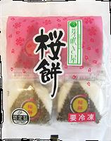 Mebukiya Sakura Mochi      桜餅