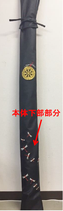 オリジナル木銃袋(本体下部分刺繍オプション)