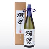 獺祭 純米大吟醸 磨き二割三分 遠心分離 1800(DX化粧箱入り)